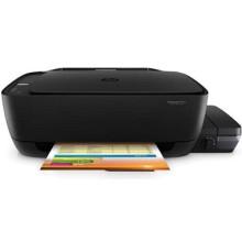 Imprimante Multifonction Couleur HP Deskjet GT 5810