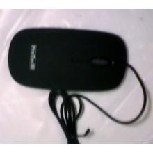 SOURIS PROTECH PRO-MS60 USB NOIR