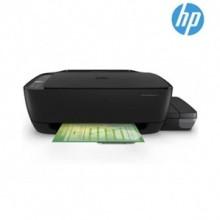 Imprimante Multifonction Couleur HP Ink Tank 415/WIFI