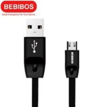 DATA CABLE BEBIBOS ACB/002