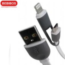 DATA CABLE BEBIBOS ACB/016