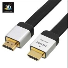 CABLE HDMI HIGH SPEED 1080p 2m