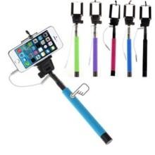 Selfie Avec Cable